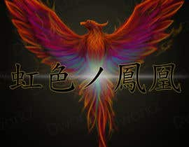 #14 untuk Looking for someone, who can draw a phoenix in spectral colours for profile picture oleh dworkz