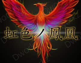 #16 untuk Looking for someone, who can draw a phoenix in spectral colours for profile picture oleh dworkz