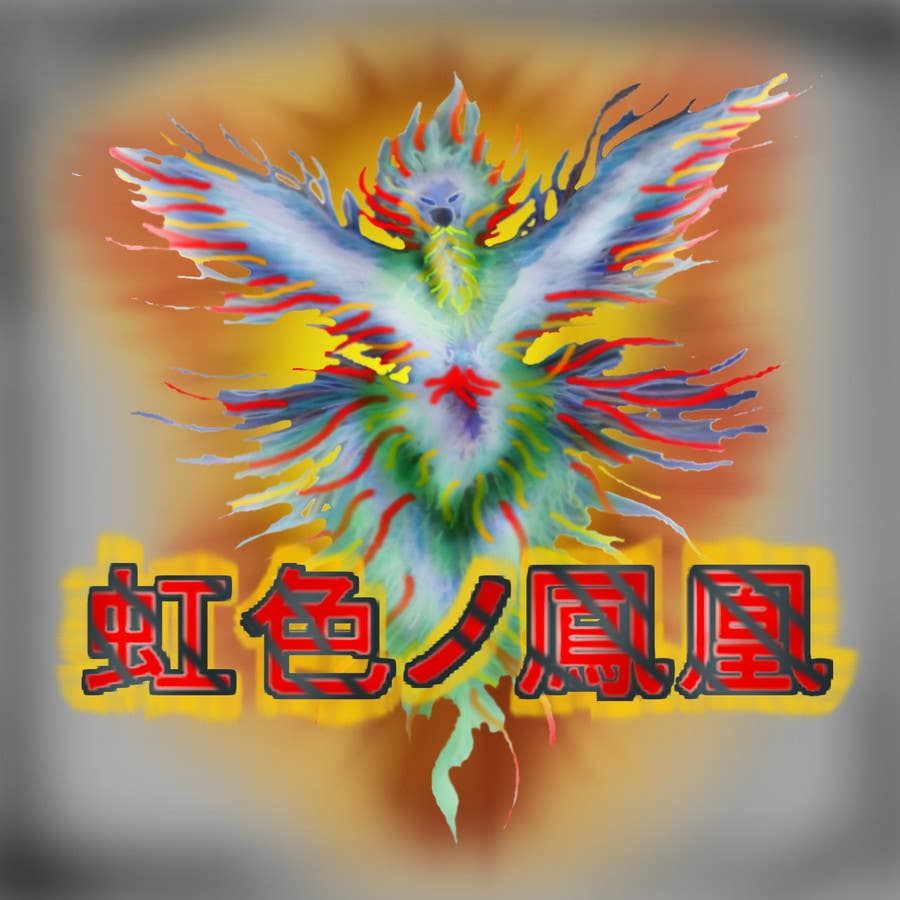 #2 for Looking for someone, who can draw a phoenix in spectral colours for profile picture by raycboston