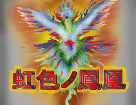 #2 untuk Looking for someone, who can draw a phoenix in spectral colours for profile picture oleh raycboston