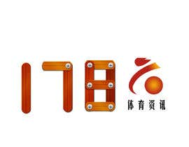 Nro 13 kilpailuun 设计徽标 Design a Logo for a news blog with chinese word käyttäjältä XJH