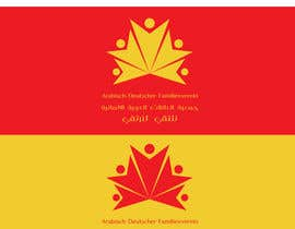 #11 for Design eines Logos by MoncefDesign