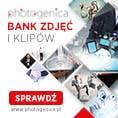 Zgłoszenie konkursowe o numerze #6 do konkursu o nazwie Banner dla Photogenica.pl