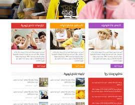 Nro 7 kilpailuun I need a WordPress design with Arabic language content RTL and computability. käyttäjältä princevenkat