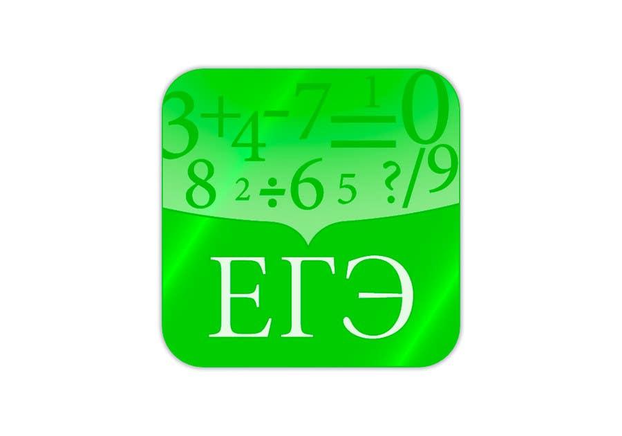 #58 for Design a Logo for Mobile School Math App by macper