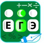 Contest Entry #84 for Design a Logo for Mobile School Math App