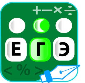 #84 for Design a Logo for Mobile School Math App by king5isher
