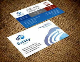 #3 for To improve existing business card by ezesol