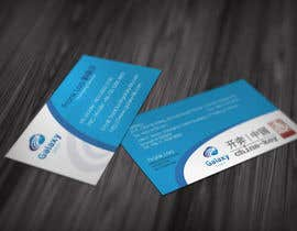 nº 13 pour To improve existing business card par SerMigo