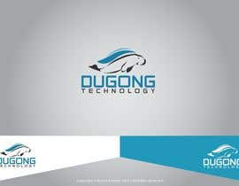 nº 73 pour Design a Logo for Dugong Technology par mariusfechete