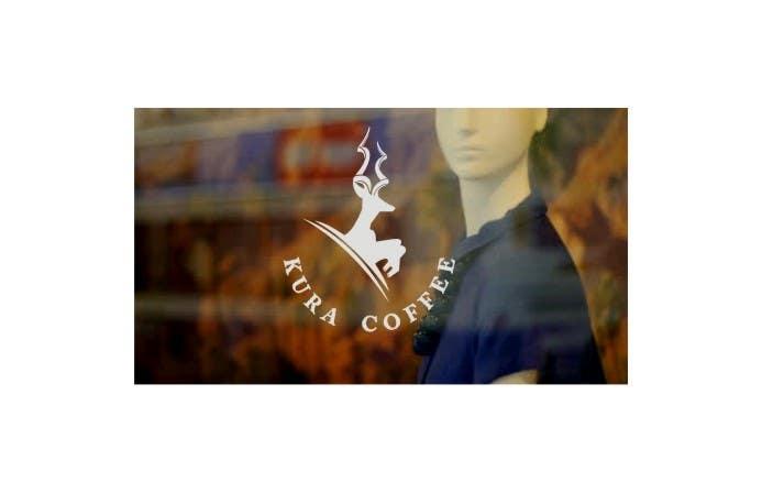 Bài tham dự cuộc thi #71 cho Design a Logo for Coffee Brand