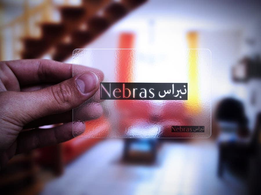 Kilpailutyö #                                        106                                      kilpailussa                                         Design a logo for company called Nebras