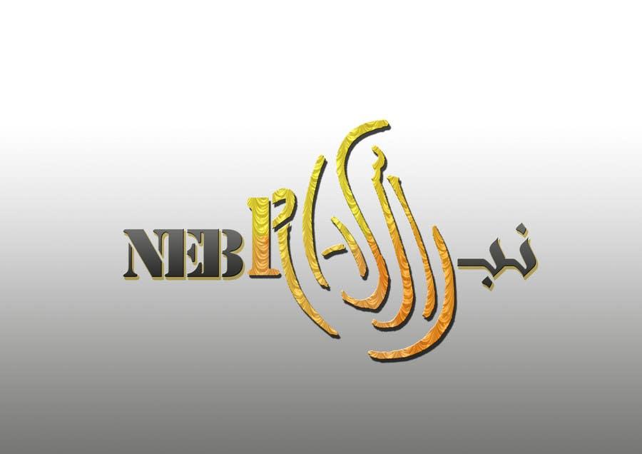 Kilpailutyö #                                        117                                      kilpailussa                                         Design a logo for company called Nebras