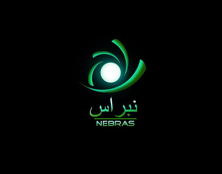 Kilpailutyö #                                        56                                      kilpailussa                                         Design a logo for company called Nebras