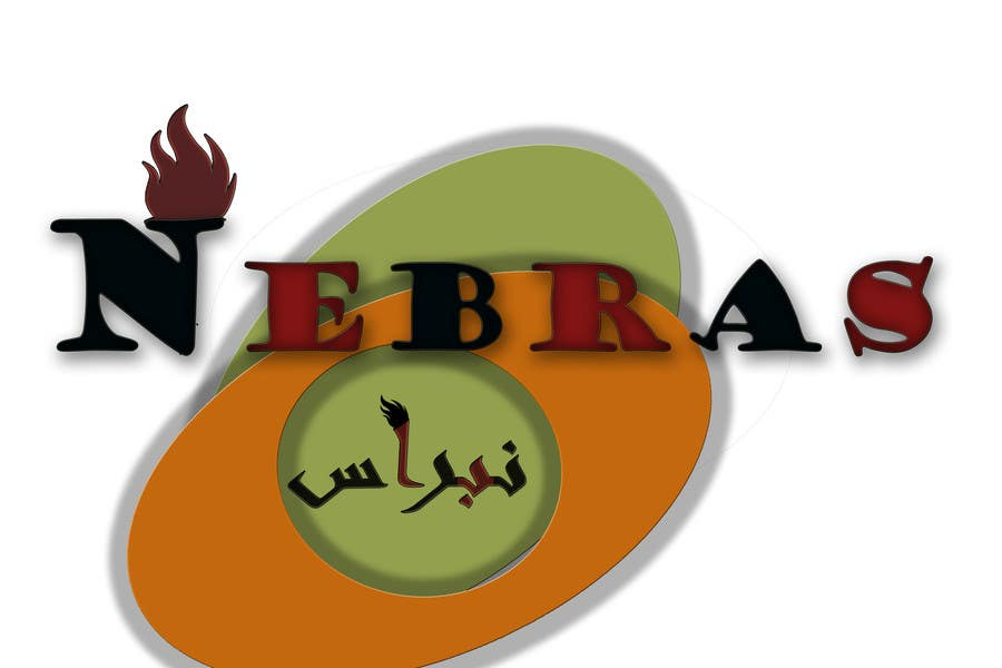 Kilpailutyö #                                        6                                      kilpailussa                                         Design a logo for company called Nebras