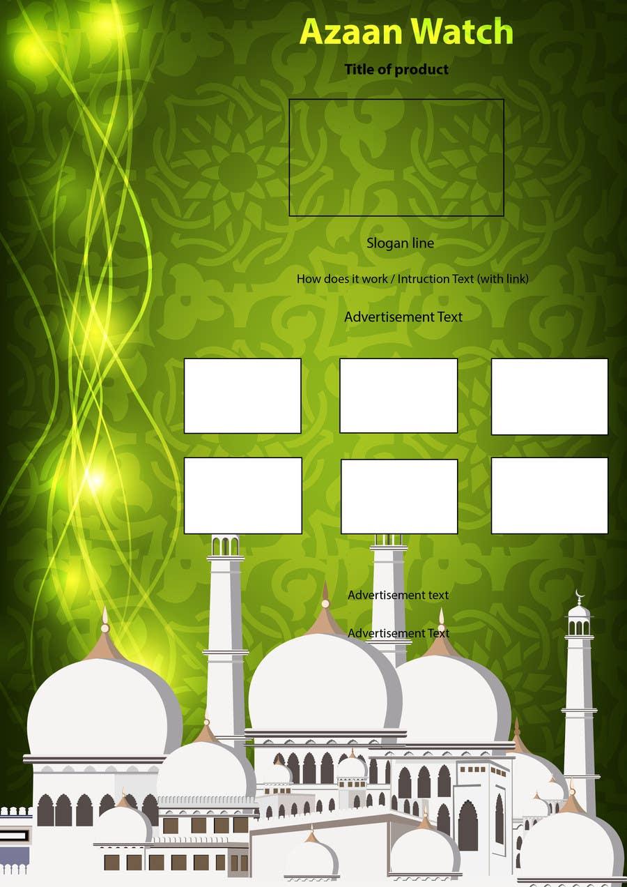Bài tham dự cuộc thi #9 cho Design a Flyer for a High Quality Azan Watch
