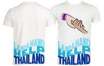 Graphic Design Inscrição do Concurso Nº100 para T-Shirt Design for Thai Flood Victims