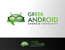 nº 54 pour Design a Logo for Android Community par eremFM4v
