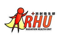 Graphic Design Entri Peraduan #136 for Logo Design for Department of Health Radiation Health Unit, HK