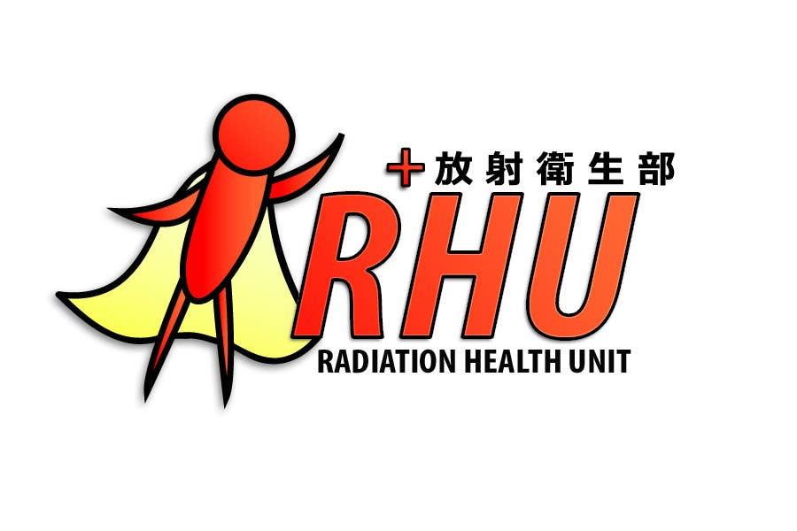 Proposition n°136 du concours Logo Design for Department of Health Radiation Health Unit, HK