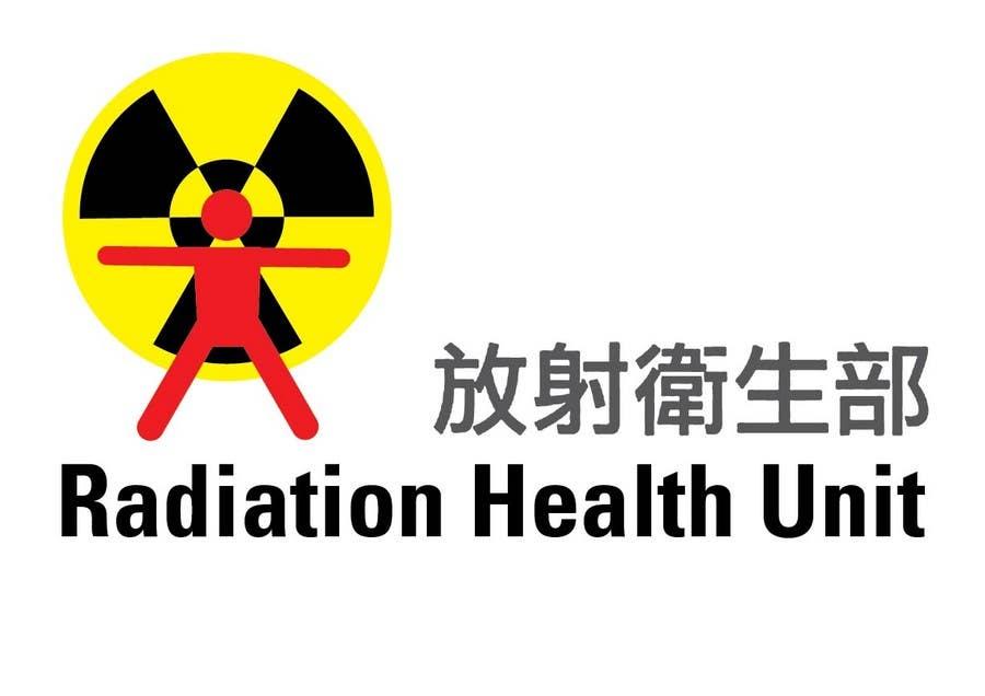 Penyertaan Peraduan #                                        130                                      untuk                                         Logo Design for Department of Health Radiation Health Unit, HK