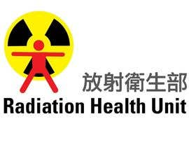 #131 for Logo Design for Department of Health Radiation Health Unit, HK by Maxrus
