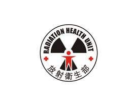 #127 dla Logo Design for Department of Health Radiation Health Unit, HK przez astica