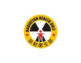 #128 dla Logo Design for Department of Health Radiation Health Unit, HK przez astica