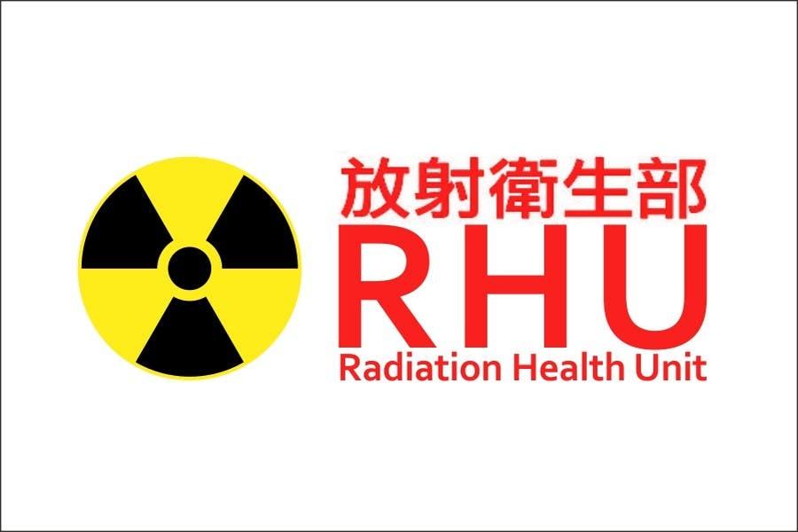 Penyertaan Peraduan #                                        67                                      untuk                                         Logo Design for Department of Health Radiation Health Unit, HK