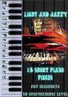 Contest Entry #1 for Cover for Piano Music Book