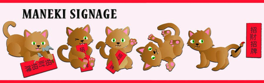 Bài tham dự cuộc thi #                                        12                                      cho                                         Enhance Current Cat Mascot