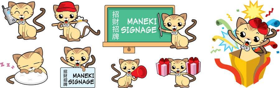 Bài tham dự cuộc thi #                                        13                                      cho                                         Enhance Current Cat Mascot