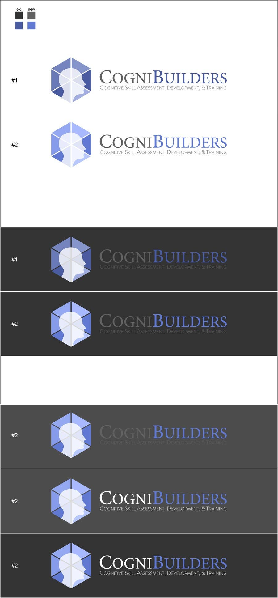 Contest Entry #90 for Design a Logo for Cognibuilders