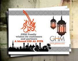 #62 para EID MUBARAK Greeting تهنئة بالعيد كل عام وأنتم بخير por five55555
