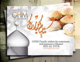 #73 for EID MUBARAK Greeting تهنئة بالعيد كل عام وأنتم بخير by five55555