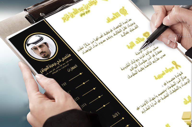 Entry 31 by nouralqraan for i need to buy 10 infographic cv contest entry 31 for i need to buy 10 infographic cv template 6 in yelopaper Images
