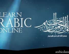 #9 para Design a Banner for Arabicclasses.org por mridul140