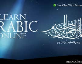 #31 para Design a Banner for Arabicclasses.org por mridul140