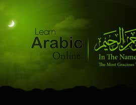 #18 para Design a Banner for Arabicclasses.org por hafizawais456
