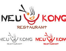 #17 for Design a Logo for Restaurant af guelim