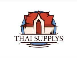 #78 for Design a Logo for Thai Supplys by gaganbilling0001
