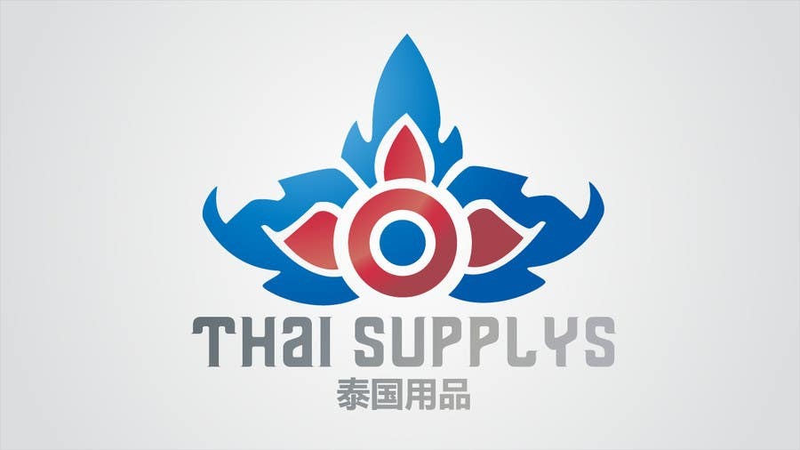 Proposition n°61 du concours Design a Logo for Thai Supplys