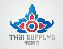 nº 61 pour Design a Logo for Thai Supplys par hegabor