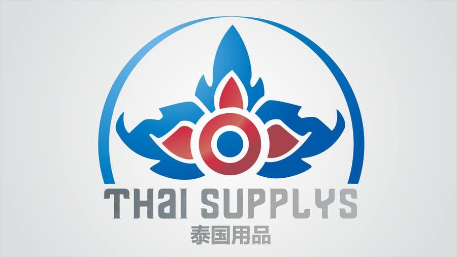 Bài tham dự cuộc thi #                                        62                                      cho                                         Design a Logo for Thai Supplys