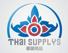 #62 for Design a Logo for Thai Supplys af hegabor