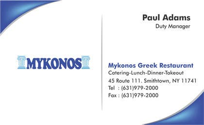 Graphic Design Contest Entry #3 for Design some Business Cards for Mykonos Greek Restaurant