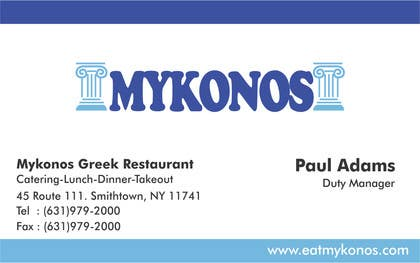 Graphic Design Contest Entry #5 for Design some Business Cards for Mykonos Greek Restaurant
