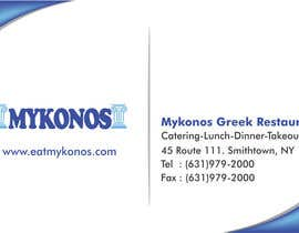 #6 untuk Design some Business Cards for Mykonos Greek Restaurant oleh vcvidath