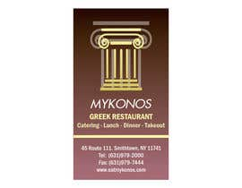 #22 untuk Design some Business Cards for Mykonos Greek Restaurant oleh vw7993624vw