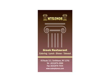 Graphic Design Contest Entry #23 for Design some Business Cards for Mykonos Greek Restaurant